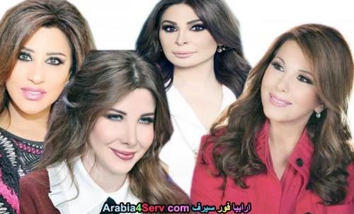 Elissa-nancy-Ajram-Hifaa-Wahby-1.jpg