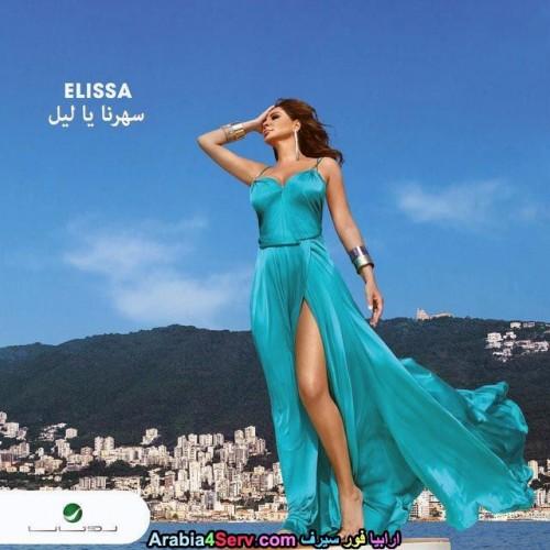 Elissa-hot-sexy-photos-946131e66a64aaaf6.jpg