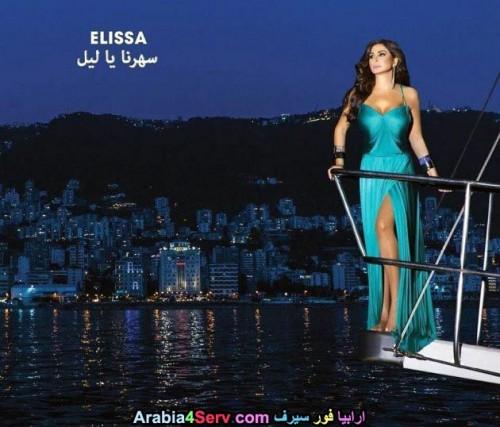 Elissa-legs-ass-feet-4.jpg