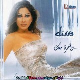 elissa-rare-photos-26