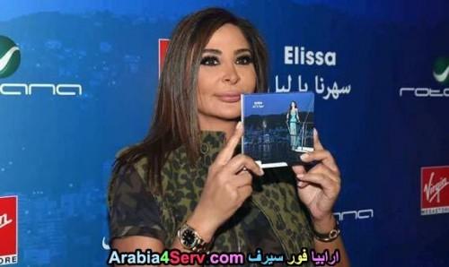 elissa-new-pictures-64.jpg