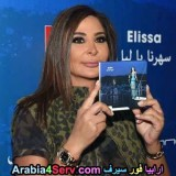 elissa-new-pictures-64