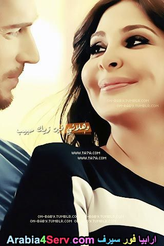 elissa-kisses-hugs-romantic-22.jpg