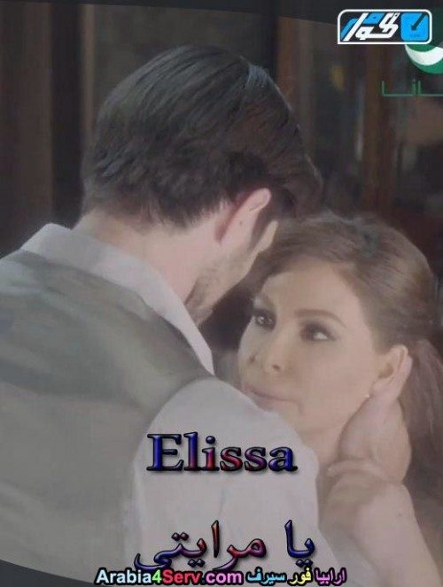elissa-kisses-hugs-romantic-6.jpg