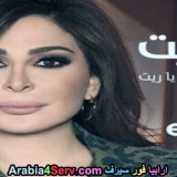 elissa-photos-56