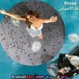 elissa-photos-72