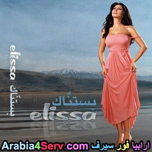 elissa-photos-143.jpg
