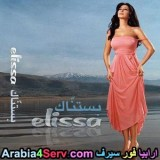 elissa-photos-143