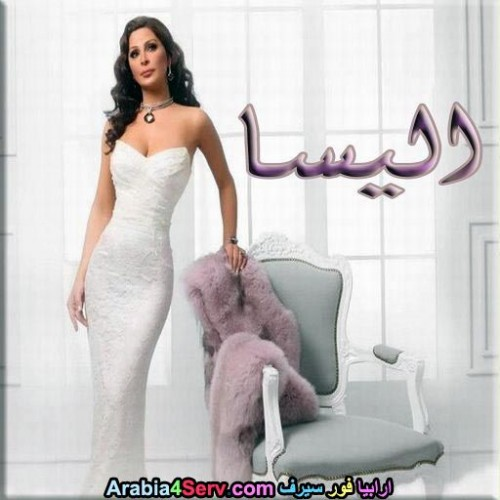 elissa-photos-147.jpg
