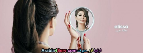 elissa-photos-160.jpg