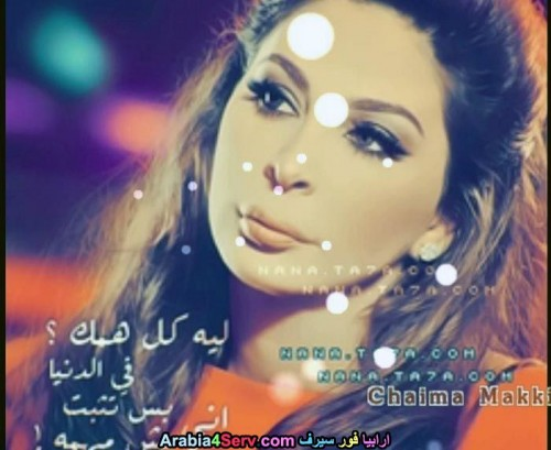 elissa-photos-217.jpg