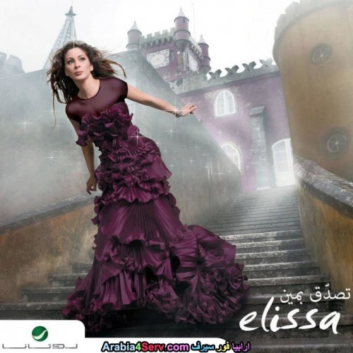 Best-Elissa-pictures-32.jpg